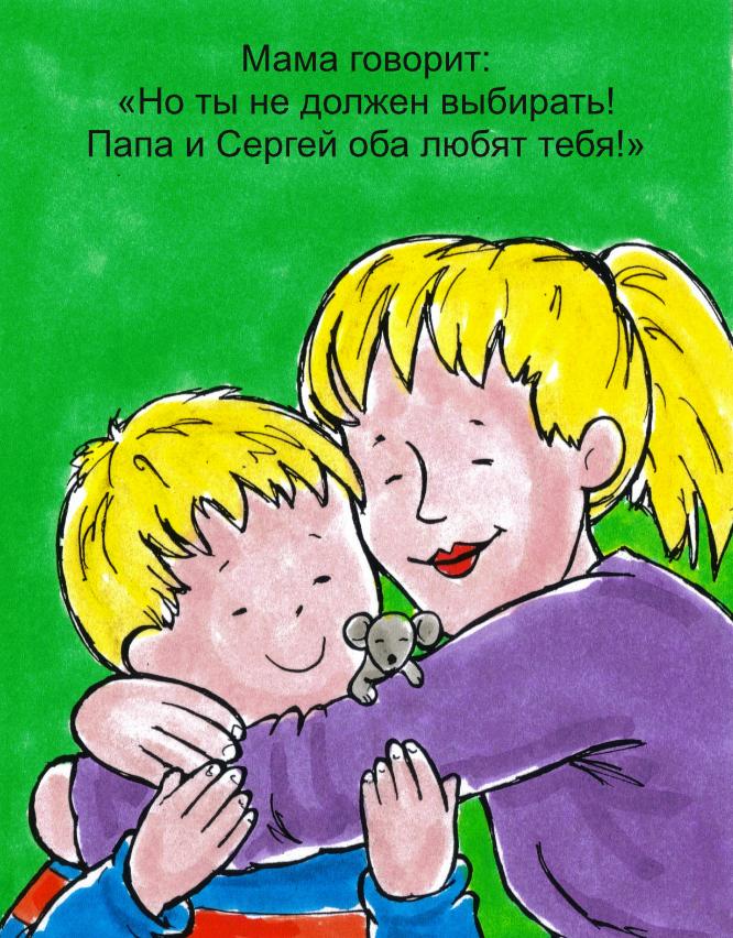 Nieuwe papa pagina011